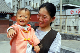 Chine_enfant_unique_2